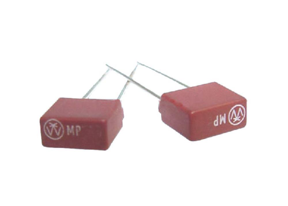 Miniature Square Slow Fuse 2.5A_65V