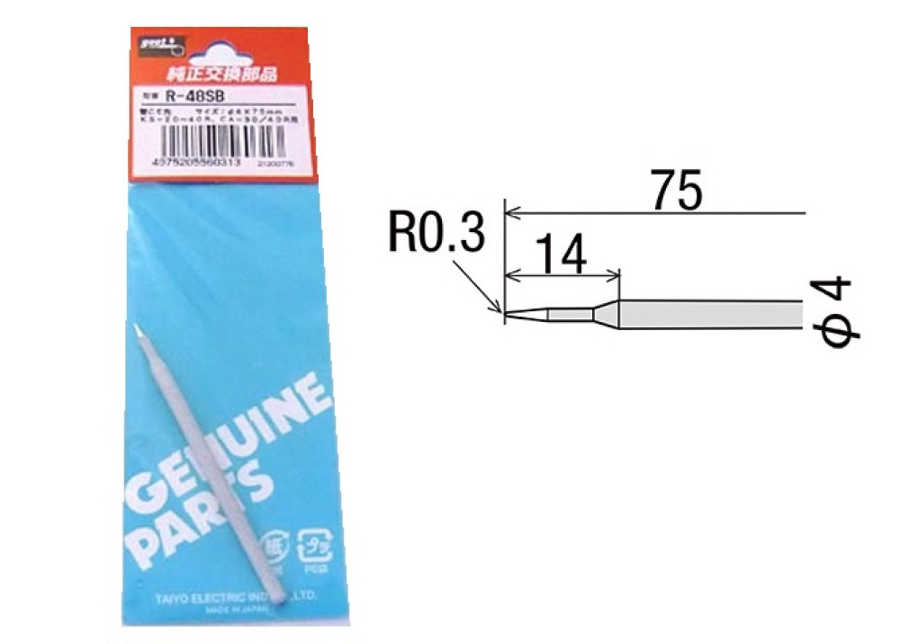 GOOT TIP R-48SB 20W 0.3mm