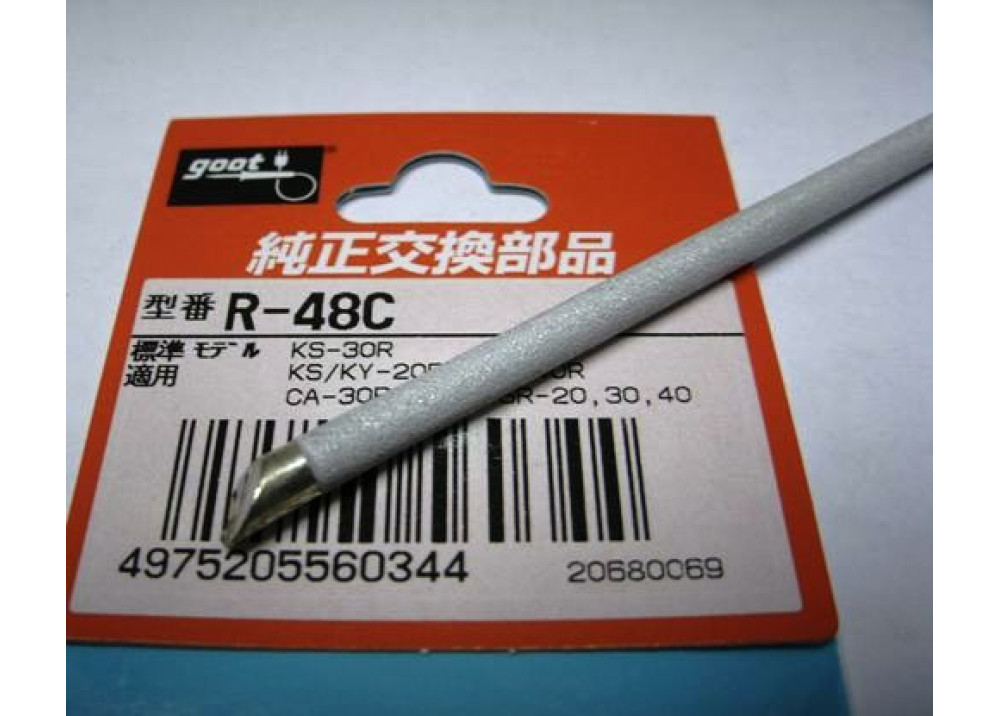 GOOT  R-48C  Soldering Iron Tip For 40W