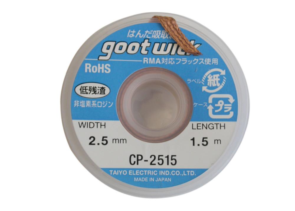 GOOT WICK CP-2515 2.5mm 1.5M