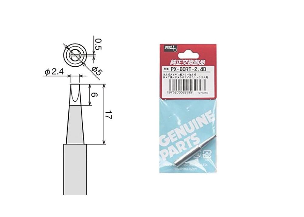 GOOT Soldering Iron TIP PX -60RT-2.4D