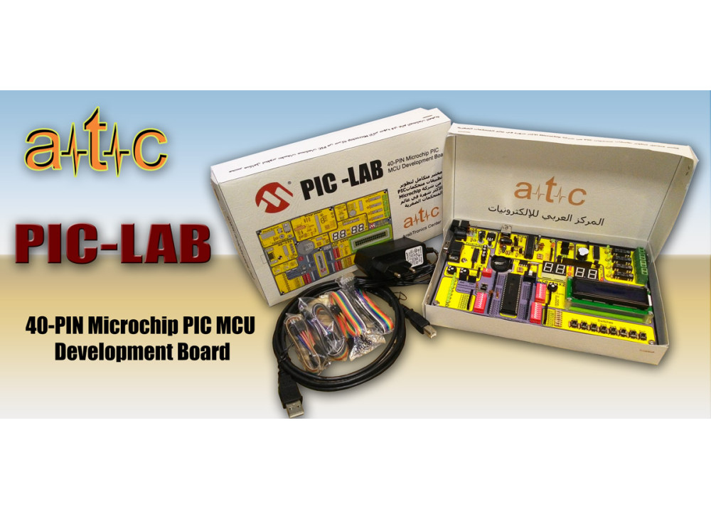 PIC LAB DEVELOPER KIT