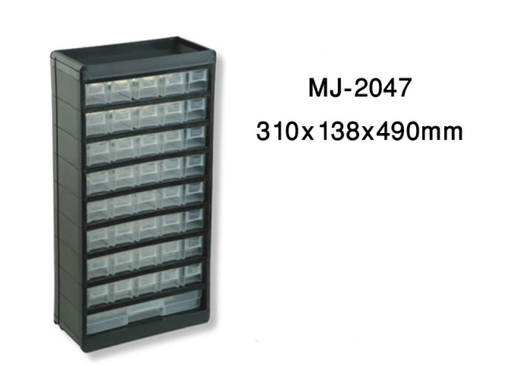Drawer MJ-2047 41xDrawers
