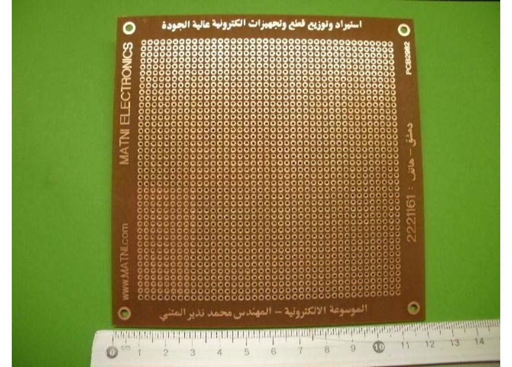 Prototype Board PCB 12X12cm 2982