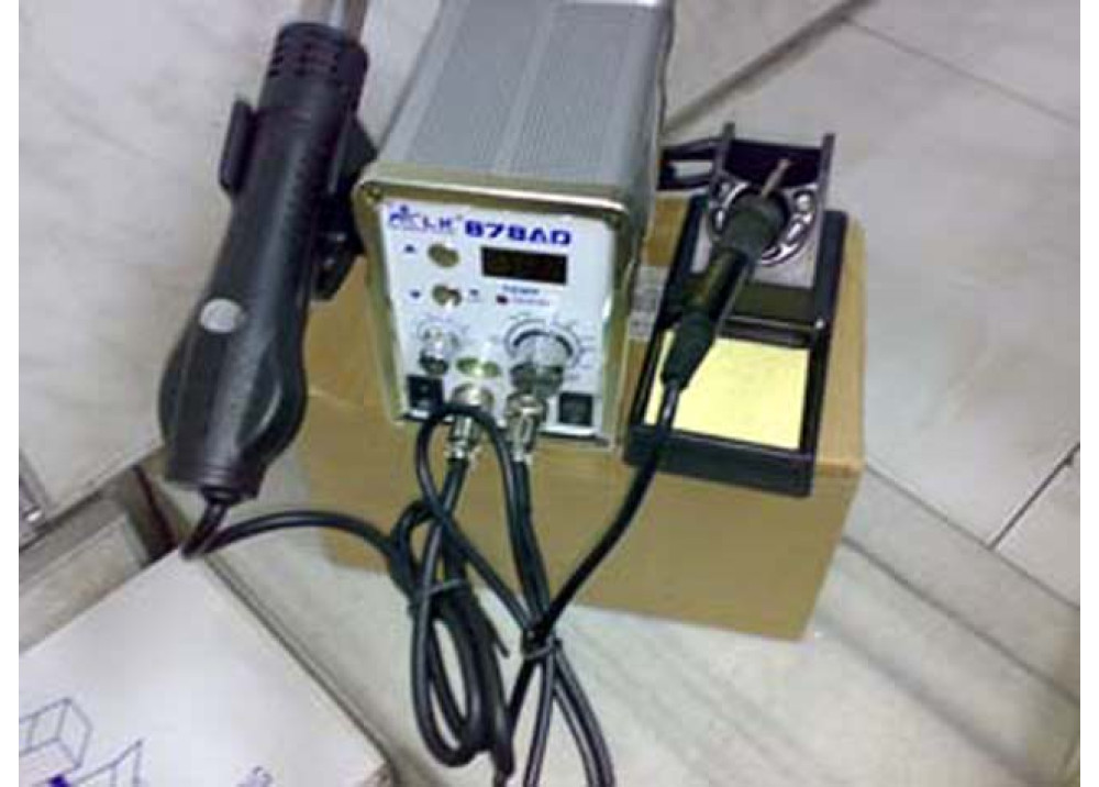 Brushless Fan SMD Rework System LK-878AD