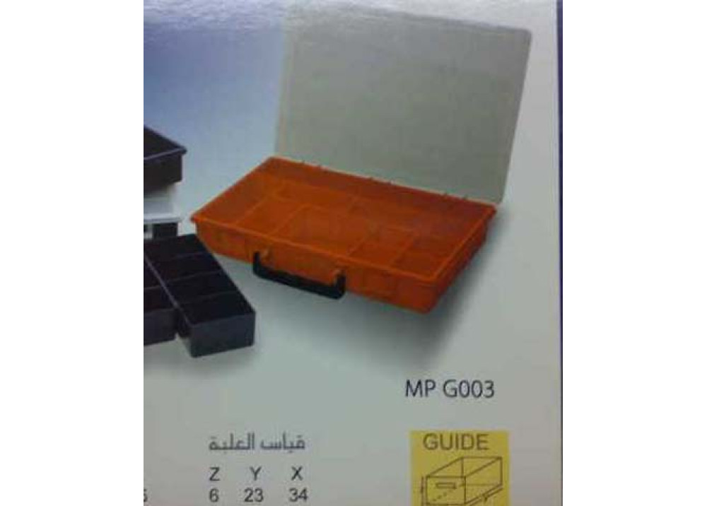 TOOLS BOX MP G003