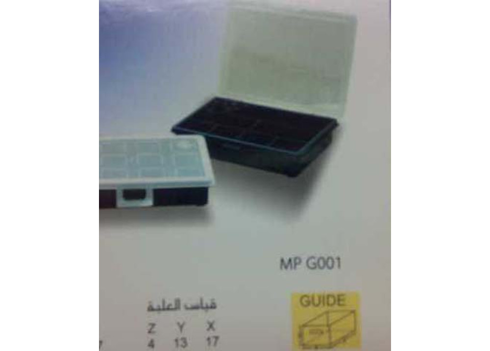 TOOLS BOX MP G001