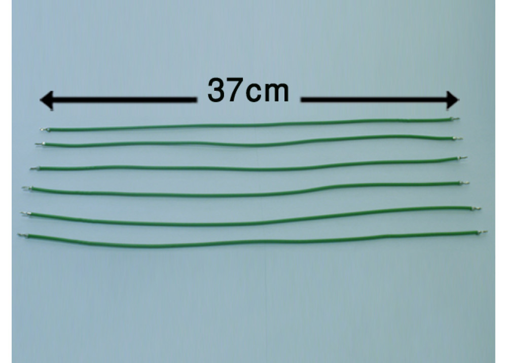 WIRE 37cm 2mm GREEN