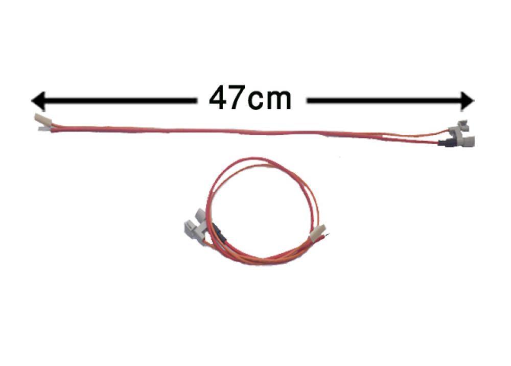 DUAL WIRE 47cm RED&ORANGE