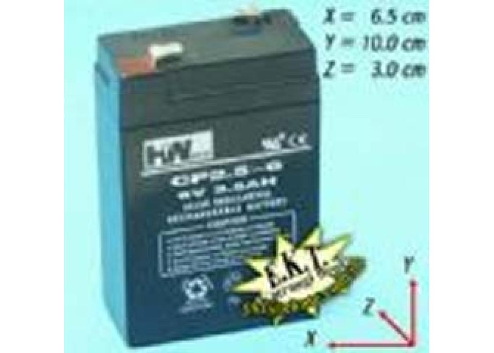 BATTRY HW 6V 2.5A