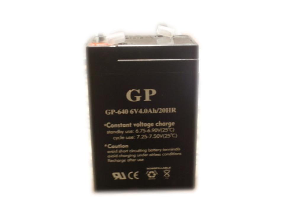 BATTERY GP 6V 4A