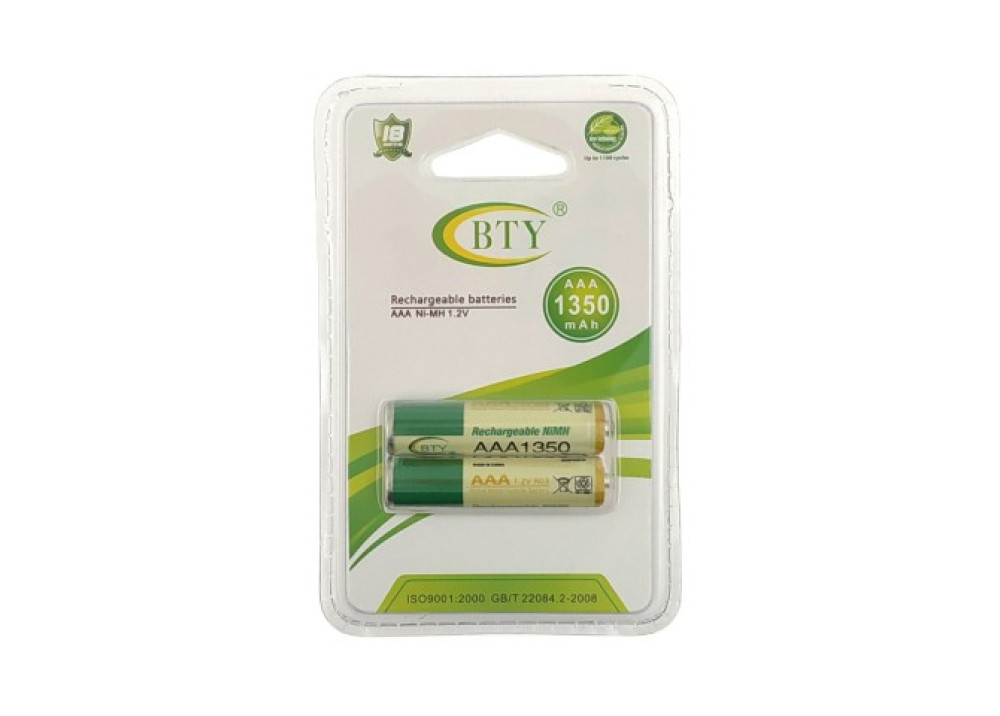 Rechargeable Battery BTY NI-MH   AAA 1.2V 1350mAh 2.Pcs