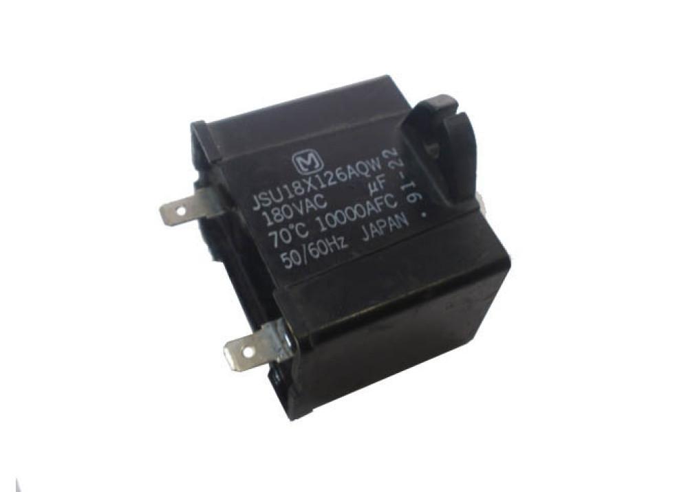 MKT Capacitor 16uF 220V