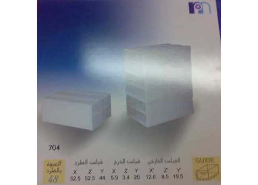 Drawer DR704 1X4