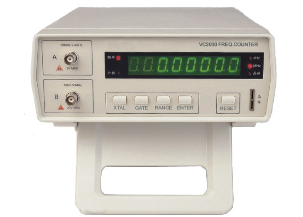 Frequency Counter  Sinomete VC2000 2.4GHZ