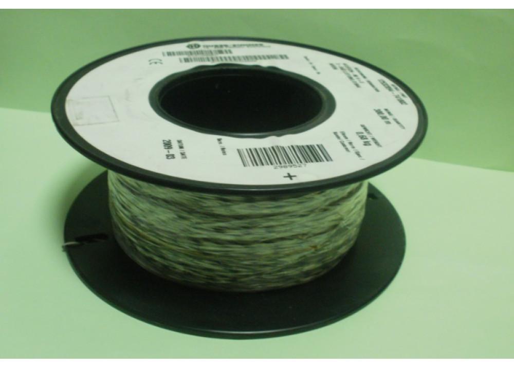 Black&White Soft Wire 0.9mm