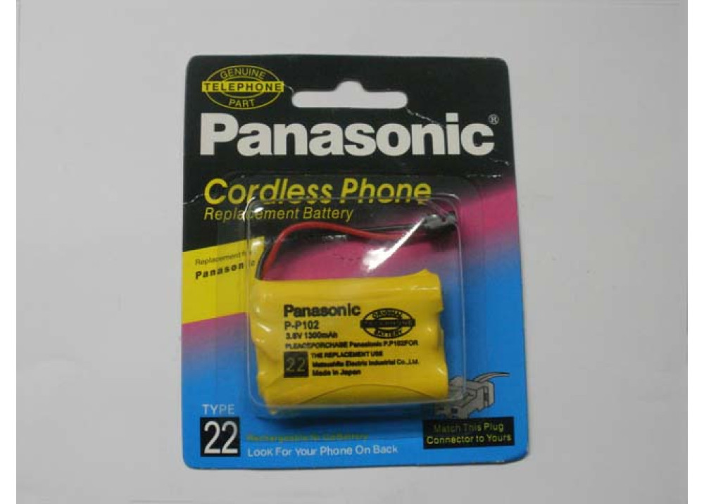 PANASONIC AAA 3.6V 1300M/AH