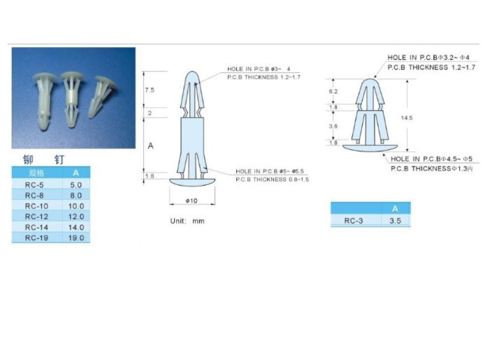 PCB SPACER TAYPE RC10 10mm