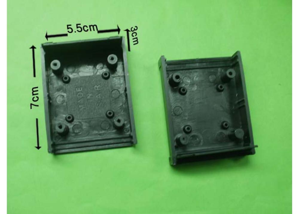 BOX020 7X5.5cm