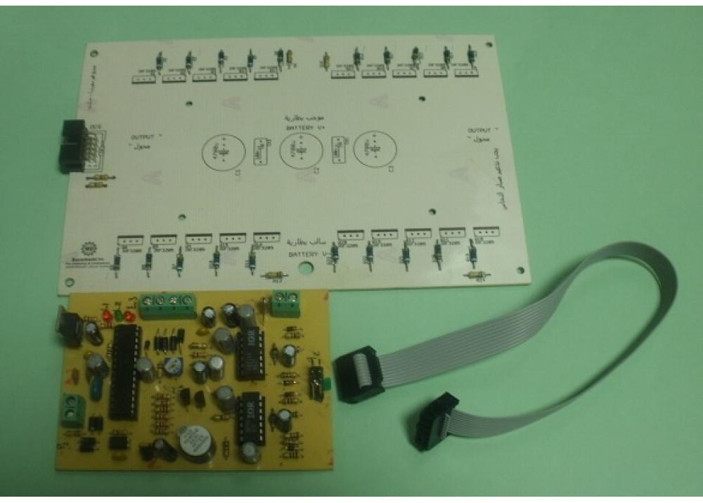 Inverter_Kit_12V SINE-V3.3.1 High Speed Inverter