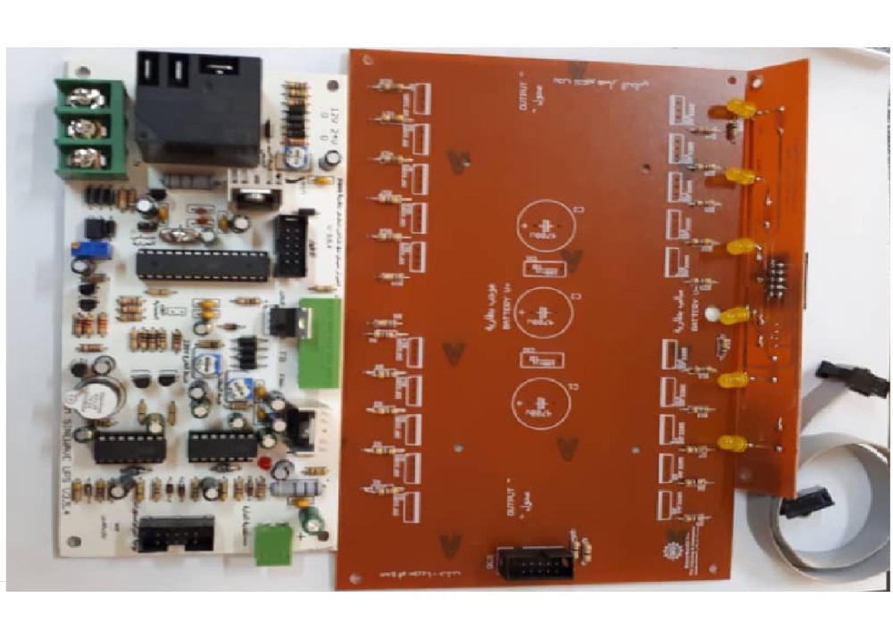 Inverter Kit 24V SINE-V3.5.4 High Speed Line Interactive
